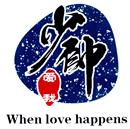少帅 爱我 WHEN LOVE HAPPENS